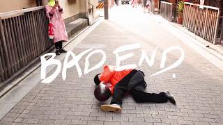 LackLuck - BAD END.( Kengo )