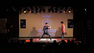 bac to pec 2017 FINAL Freestyle#15 Final Kamikaze vs Kengo
