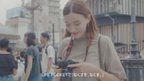 LIFE POCKET - Mini Wallet