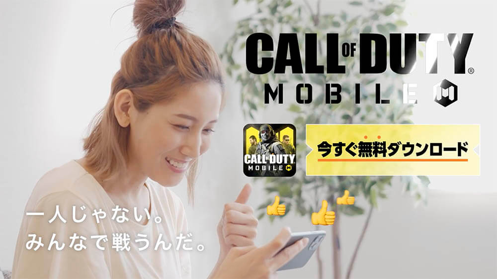 Call of duty mobile - WebCM
